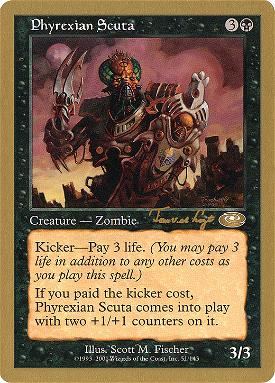 Phyrexian Scuta image