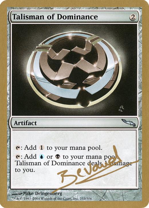 Talisman of Dominance image