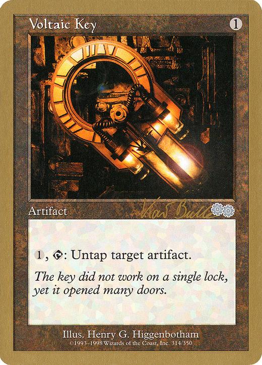 Voltaic Key image
