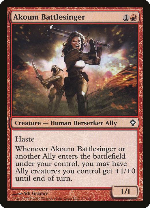 Akoum Battlesinger image