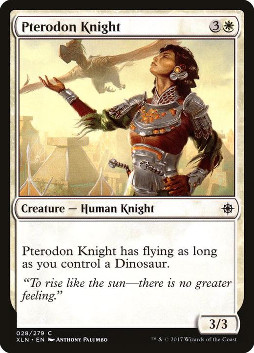 Pterodon Knight image