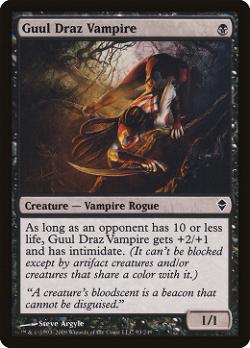 Guul Draz Vampire image