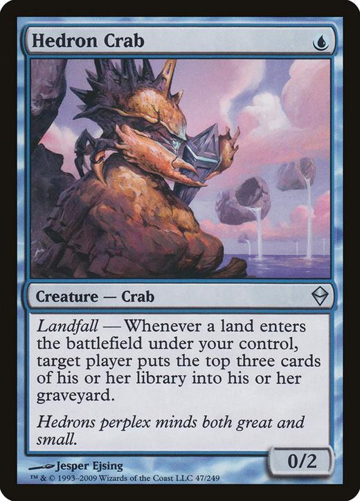 Hedron Crab image