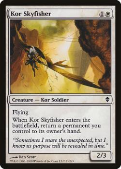 Kor Skyfisher image