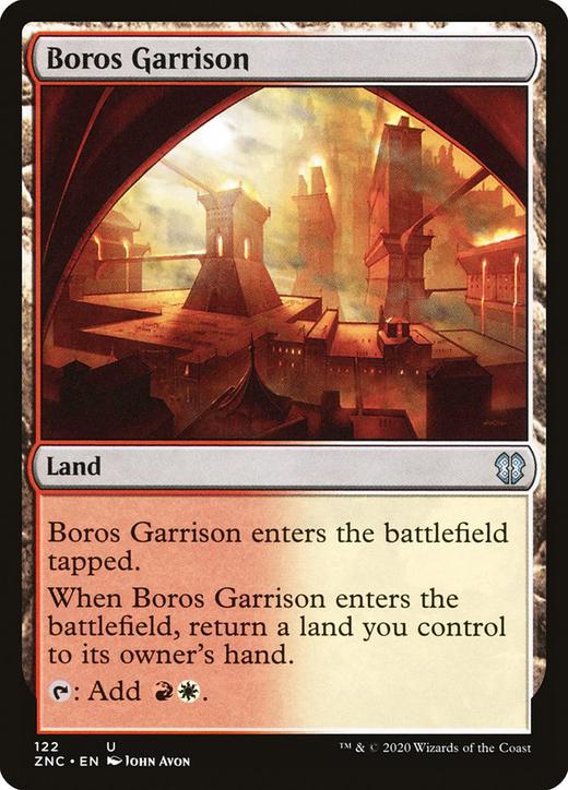 Boros Garrison image