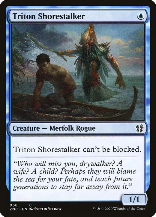 Triton Shorestalker image