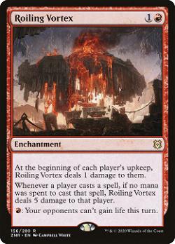 Roiling Vortex image