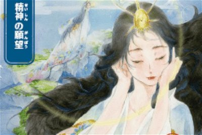 The Japanese Alternative Arts of StrixHaven's Mystical Archive cards